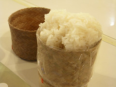 coconut(0.0), onigiri(0.0), steamed rice(1.0), rice(1.0), side dish(1.0), food(1.0), dish(1.0), cuisine(1.0), glutinous rice(1.0),