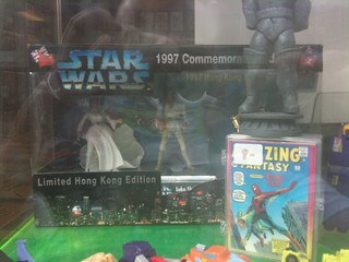 1997 Hong Kong handover special edition Star Wars figures