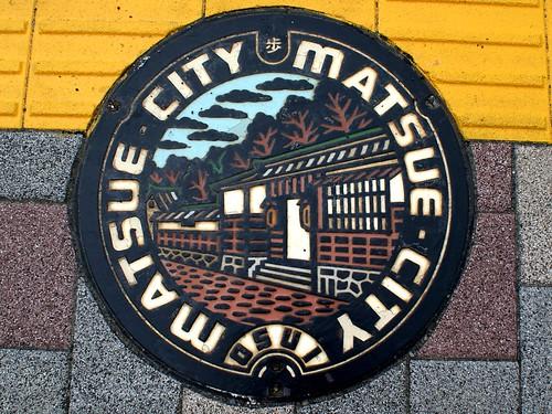 Matsue Shimane,manhole cover(島根県松江市のマンホール)