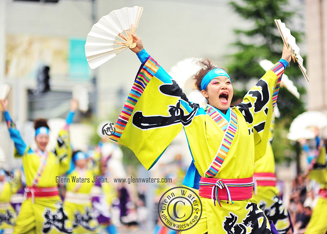 Yosakoi Dance Festival © Glenn Waters Japan 2010. Over 5,000 visits to this photo.
