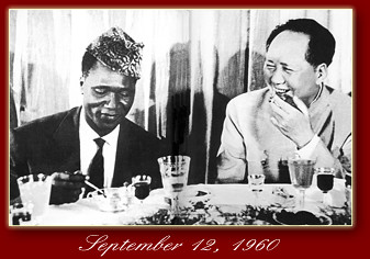 Pan-African leader and President of the Republic of Guinea, Ahmed Sekou Toure, having dinner with the leader of the People's Republic of China and head of the Communist Party of China on September 12, 1960. by Pan-African News Wire File Photos