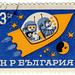 Bulgaria postage stamp: space ship