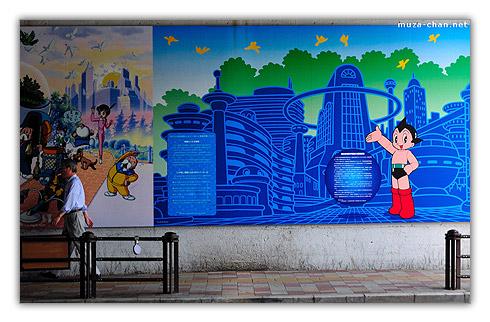 Geek asia le japon en photos une peinture murale d 39 astro for Nouvelle peinture murale