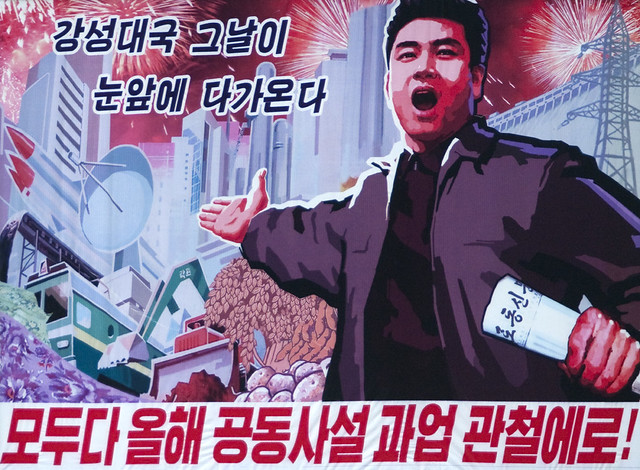 Propaganda poster for 2010 campain - Pyongyang North Korea