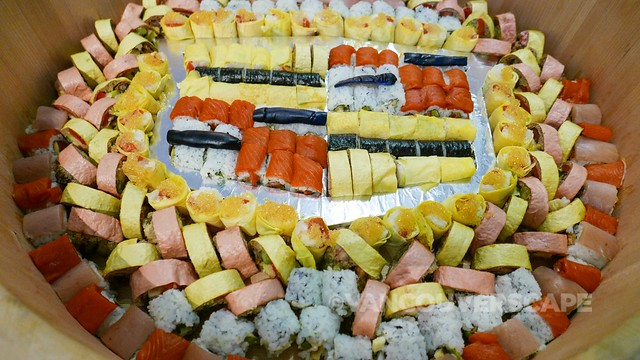 The Cadillac logo…in sushi