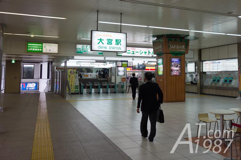 New Shuttle Omiya Station
