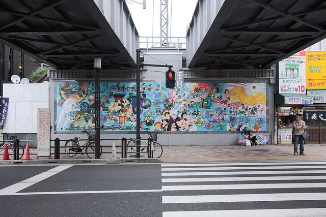 at Takadanobaba