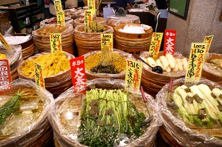 Traditional Japanese vegetable
