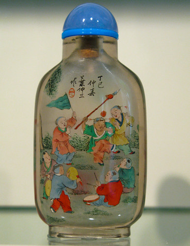 Children Playing-Snuff Bottle