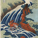 Hokusai: Yoshitsune Umarai waterfall at Yoshino in Washū, ca. 1833