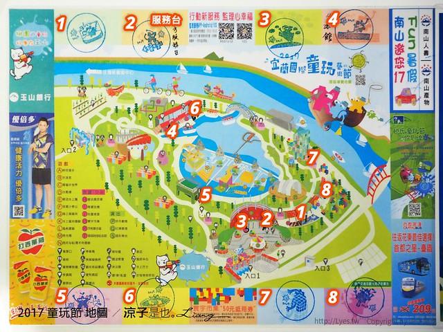 2017 童玩節 地圖 1