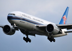 China Southern Cargo Boeing 777 (B-2075) from Shanghai