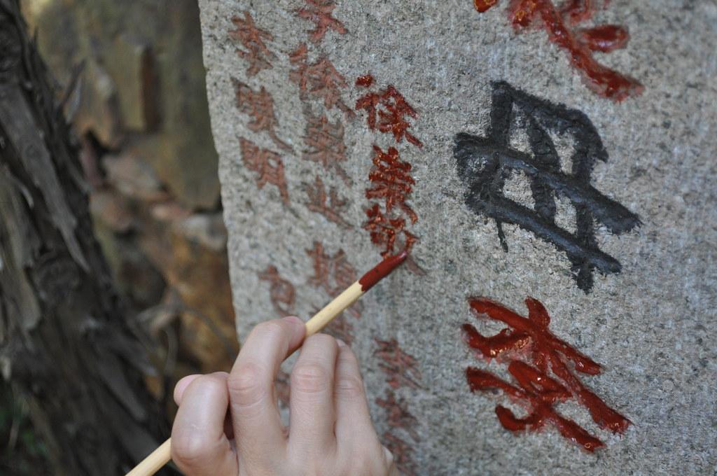 Chinese Headstone