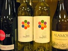 Zombo.com Wine