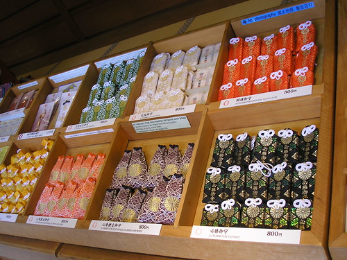 Omamori at Meiji Jingu