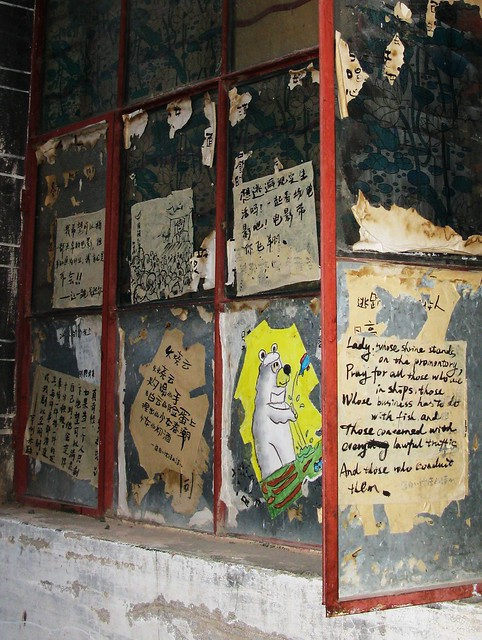 Poetry-covered window of an art collective - Lijiang, China