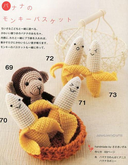 LOVELY AMIGURUMI SWEETS CAKES DESSERT JAPANESE HANDMADE ...