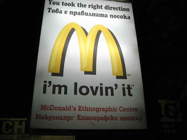 海外のマクドナルド看板