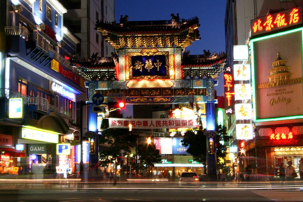 Yokohama China Town Night View - 01