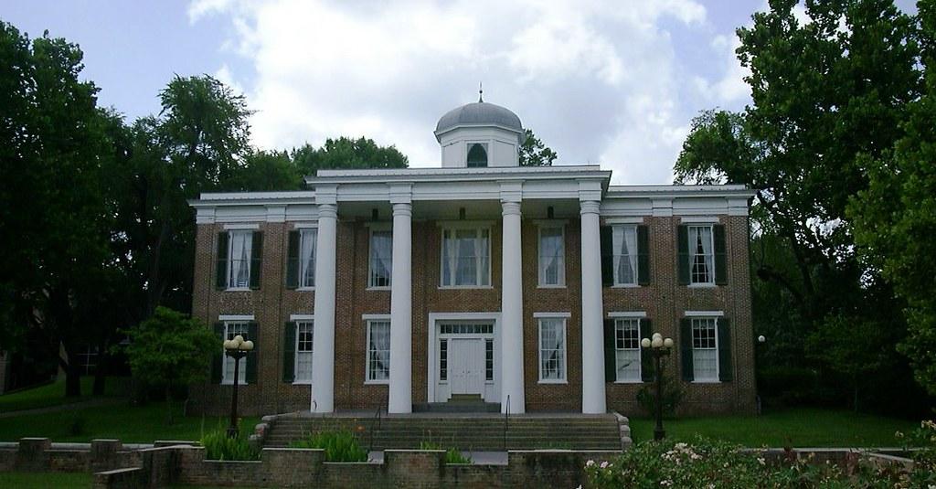 Huntsville, TX: Austin Hall, Sam Houston State University