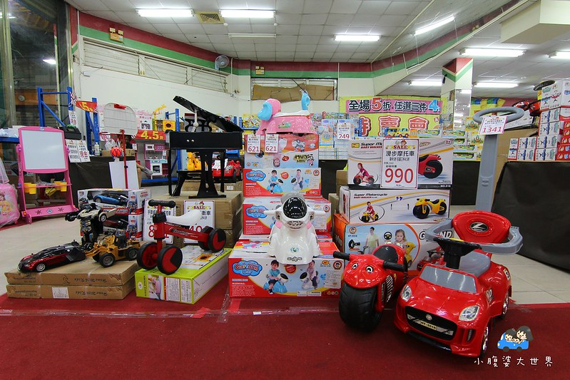 宜蘭玩具特賣2 314