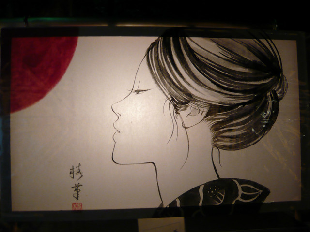 yasukunijinja73