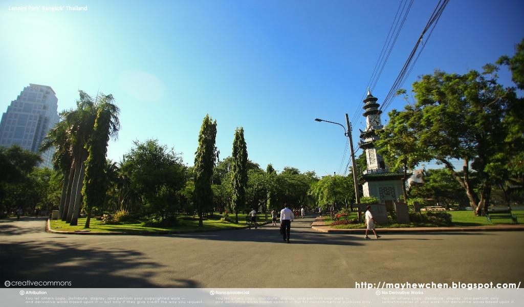 Lanpini Park 01