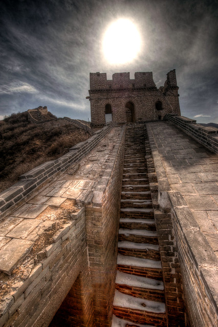 The Ascent - Great Wall of China