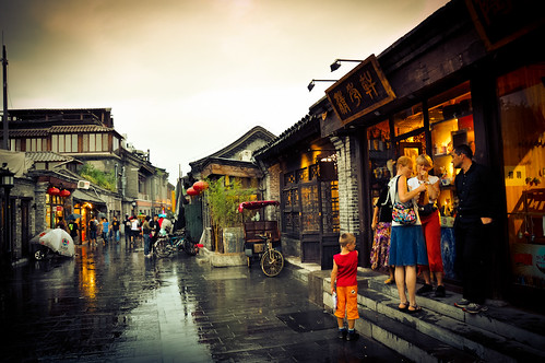 rain beijing houhai 后海 shishahai 什刹海 shichahai yandaixiejie 烟袋斜街