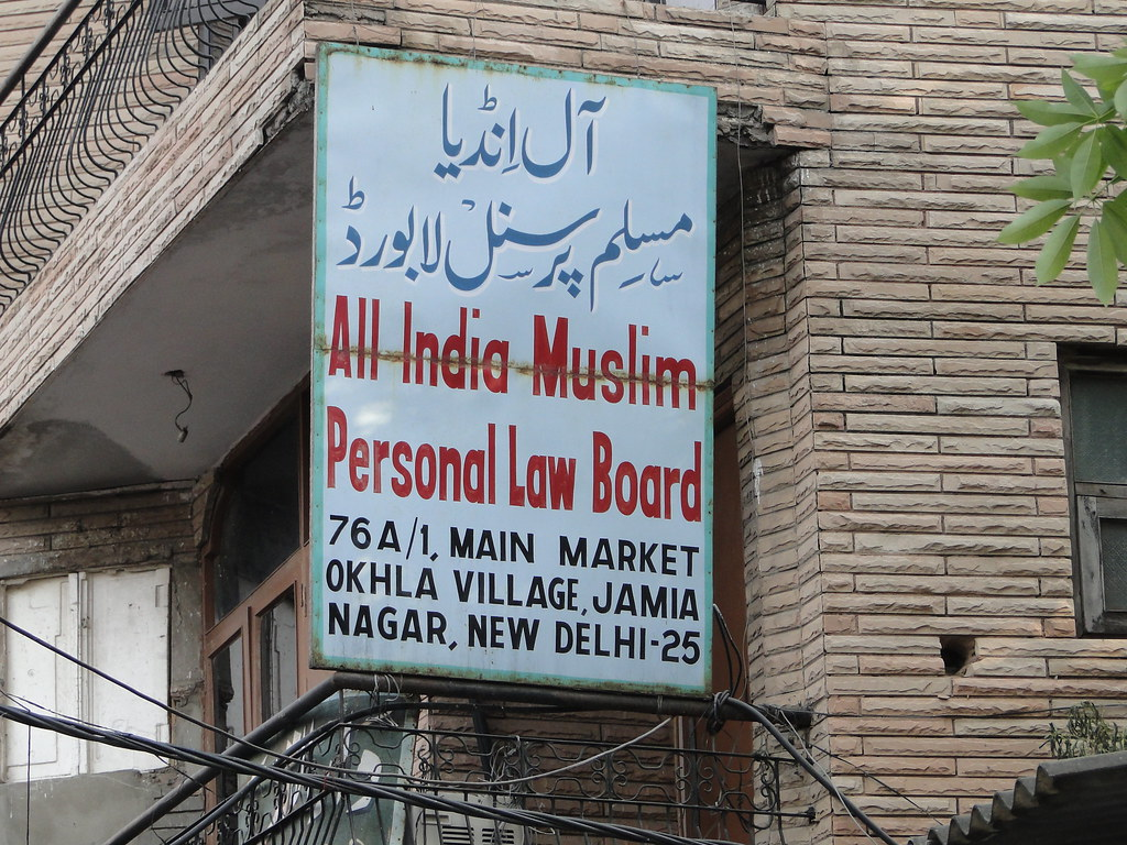 All India Muslim Personal Law Board