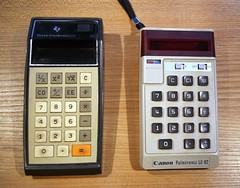 cash(0.0), feature phone(0.0), office equipment(1.0), office supplies(1.0), numeric keypad(1.0), calculator(1.0),