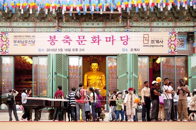 Buddha9web