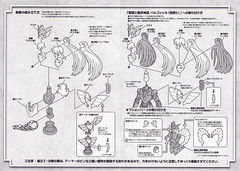 [Imagens] Appendix OCE Shaka de Virgem 5141487170_fb34b3bbd1_m