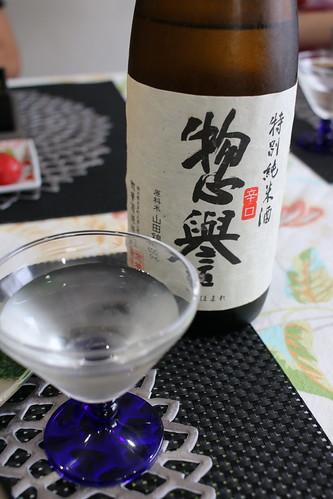 日本酒と和のおつまみレッスン