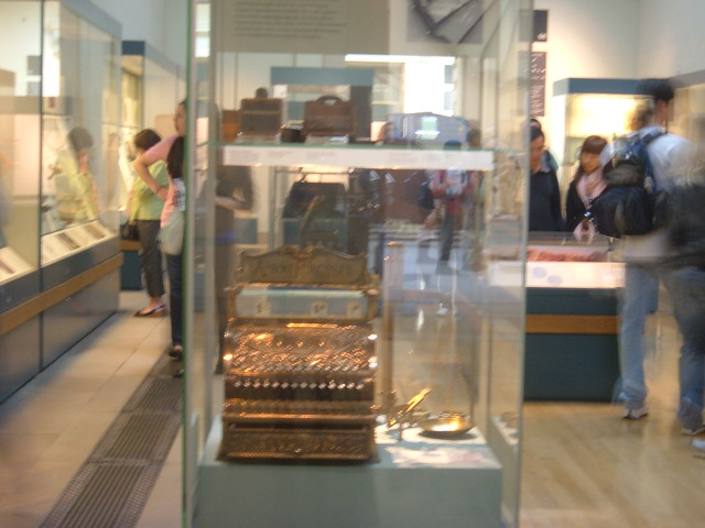 British Museum Money Gallery