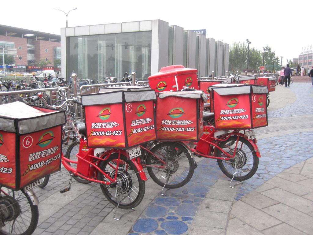 Delivery - Beijing
