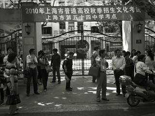 2010/06/07 14:11:59 SHANGHAI