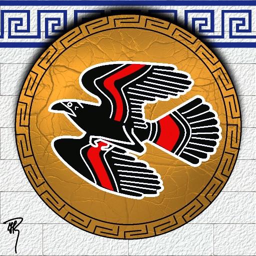 5092855142 e4237b2844 z jpgAncient Athenian Shield