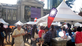 Telus TaiwanFest | Vancouver, BC
