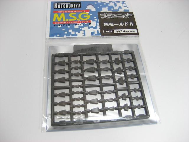 Kotobukiya MSG Square Mold II
