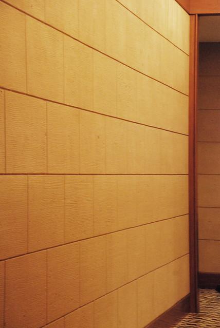 Photo:HOTEL KAWAKYU (JAPAN) By terururu