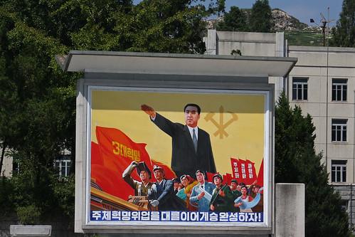 North Korea - Propaganda poster