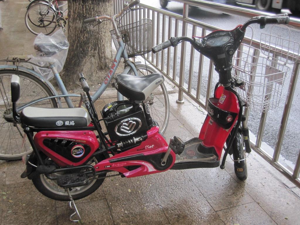 Cool Scooter - Beijing