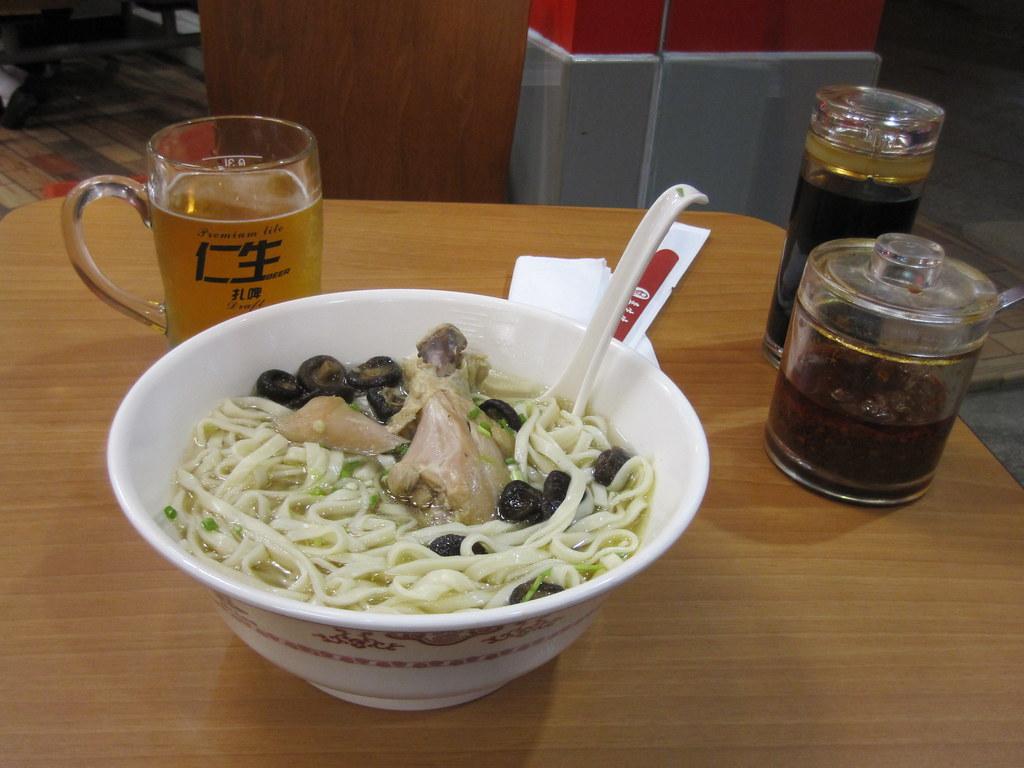 Dinner - P.C. Lee