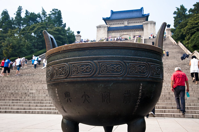 Bronze Urn in the Mausoleum