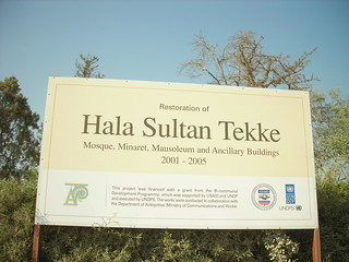 Hala Sultan Tekke Sign
