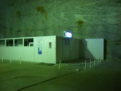 statia ifin - cercetare radiatie cosmica