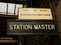 Station Master's office