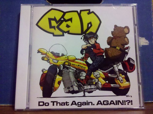 Gan - Do That Again. Again!?! CD