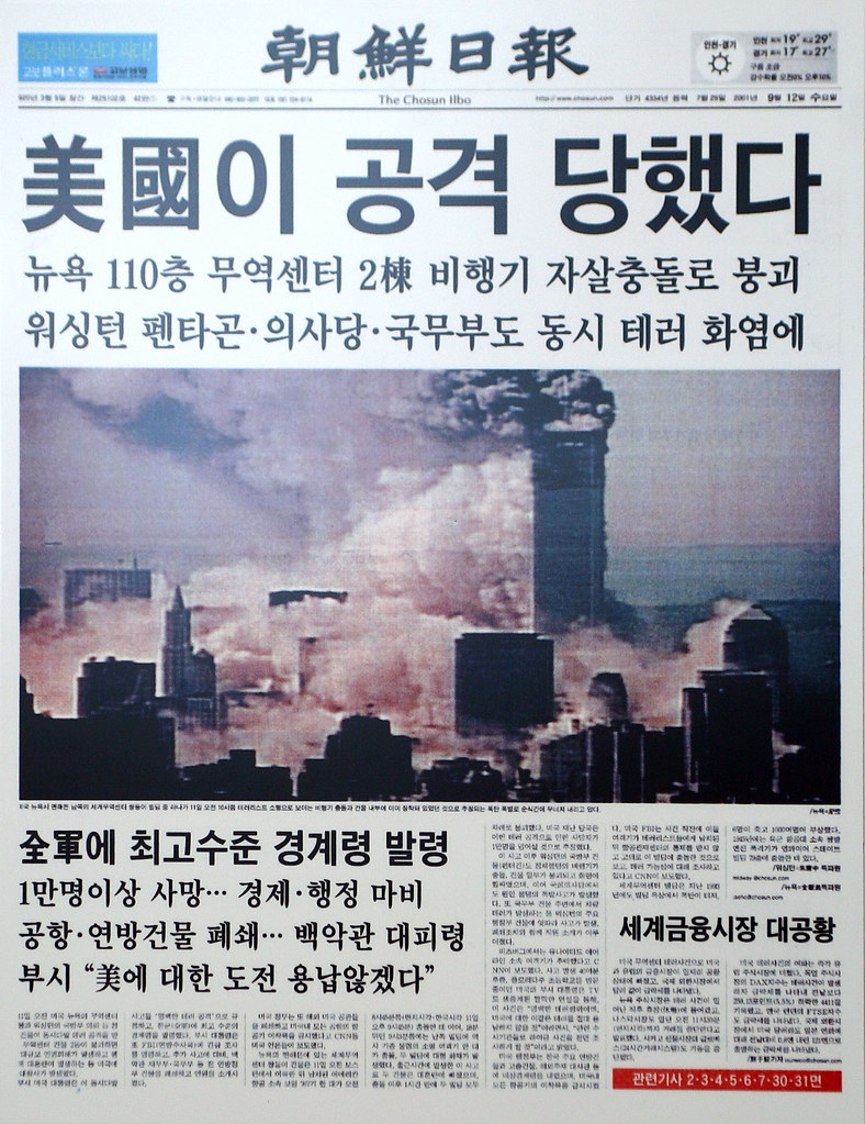 Chosun Ilbo, Seoul, South Korea